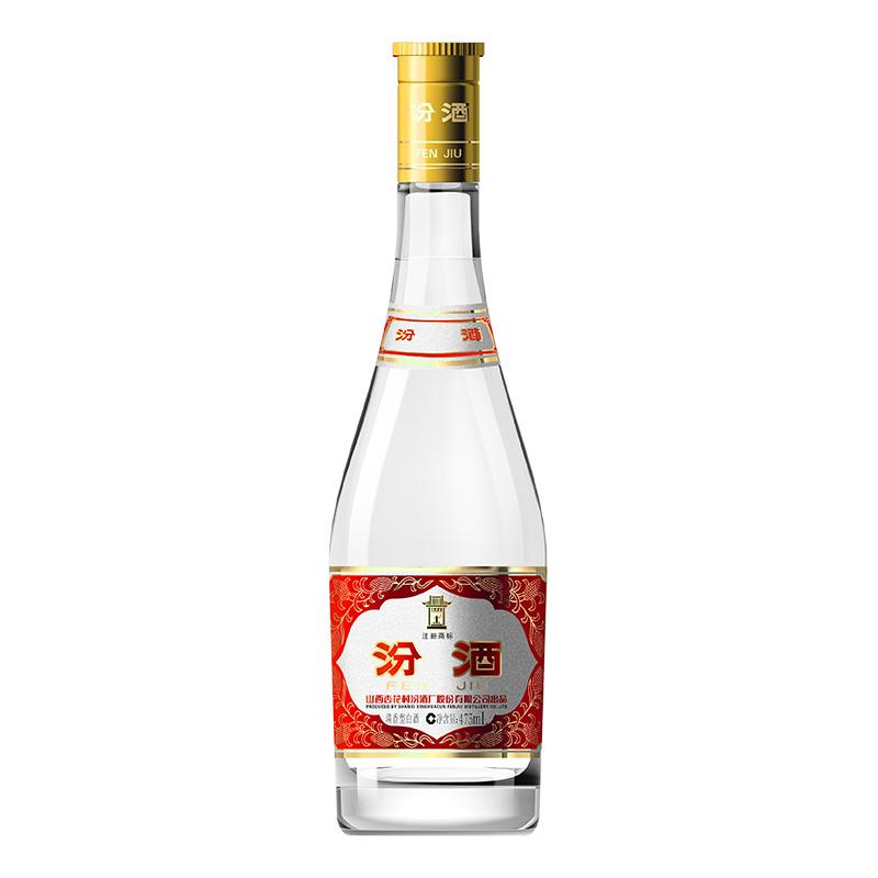 汾酒 玻汾 53度 475ml×12瓶 整箱装 清香型白酒(黄盖 汾酒)