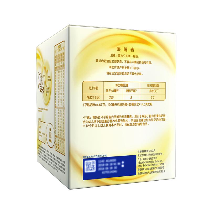 雀巢(nestle)能恩 幼儿配方奶粉 3段(12-36个月婴儿适用)1200克三联装 (新老包装随机发货)
