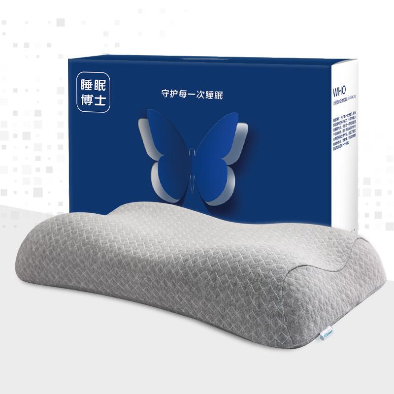 睡眠博士(AiSleep)枕芯 恒温零度绵舒睡记忆枕 枕芯