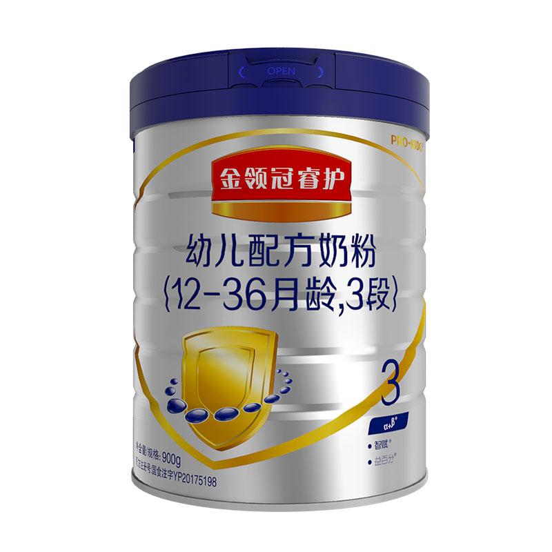 伊利奶粉 金领冠睿护 幼儿配方奶粉3段900克(1-3岁幼儿适用)新西兰原装进口新老包装随机发货