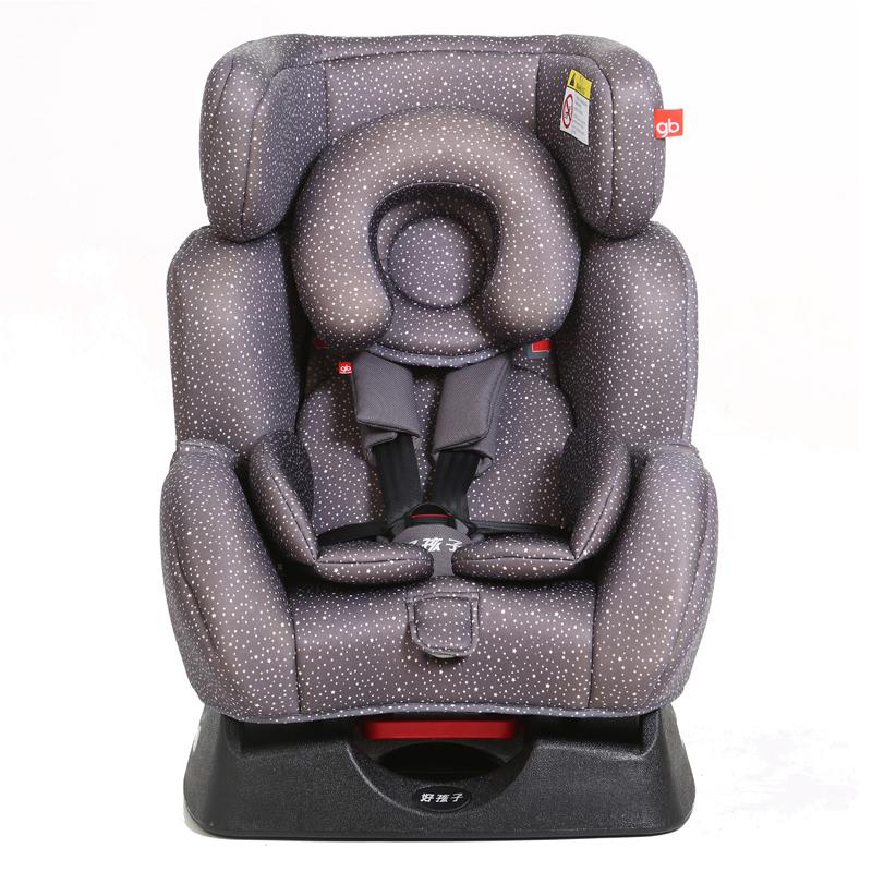 gb好孩子高速汽車兒童安全座椅 歐標五點式安全帶 雙向安裝 CS718-N004 灰色滿天星 (0-7歲)
