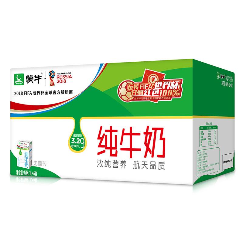 蒙牛 纯牛奶 1L*6 礼盒装
