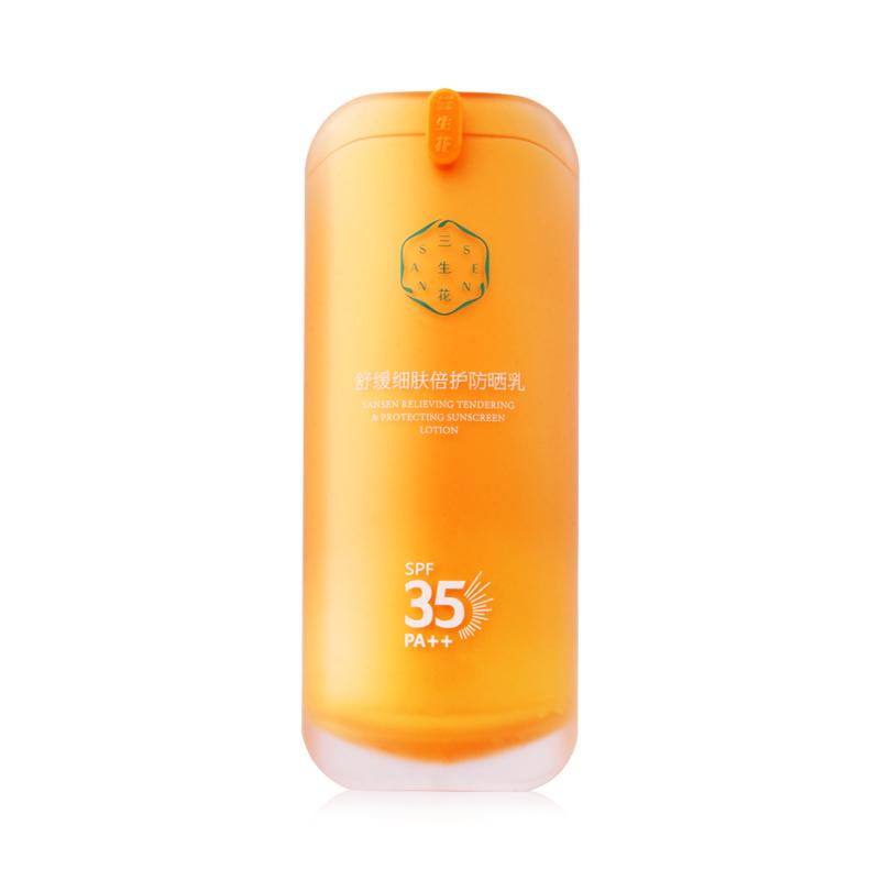 百雀羚 三生花舒缓细肤倍护防晒乳SPF35PA++ 50g (防晒霜 男女通用 令肌肤回复水润、弹性)