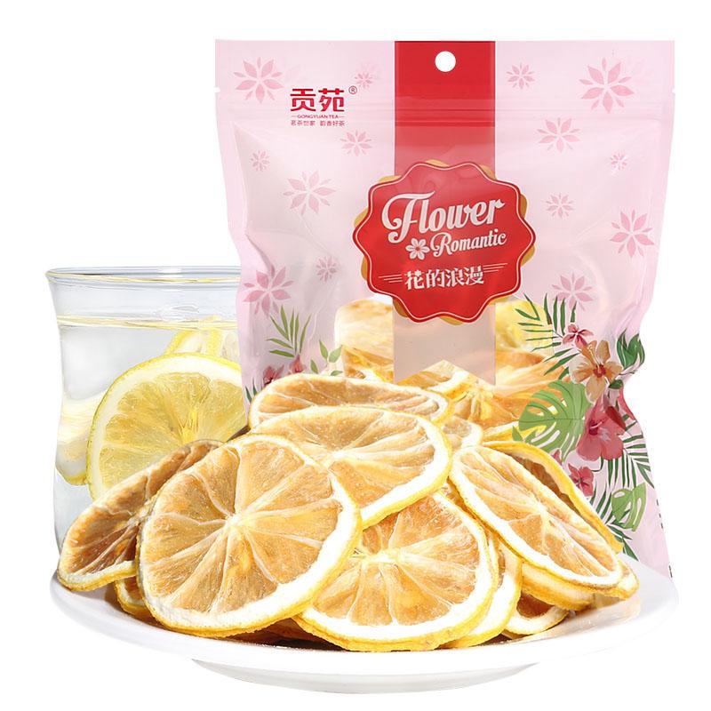 贡苑 茶叶 花草茶 柠檬片 纯柠檬干水果茶泡水无添加102g/袋可搭配荷叶茶