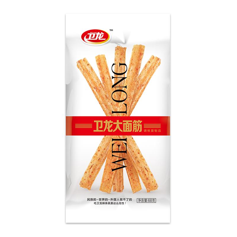 卫龙 休闲零食 大面筋香辣味辣条68g/袋 辣条 辣片 怀旧零食 特产小吃