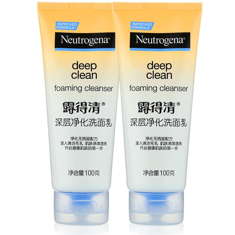 露得清(Neutrogena)深層凈化洗面乳兩支套裝100g*2(洗面奶 深層清潔 潔面套裝)