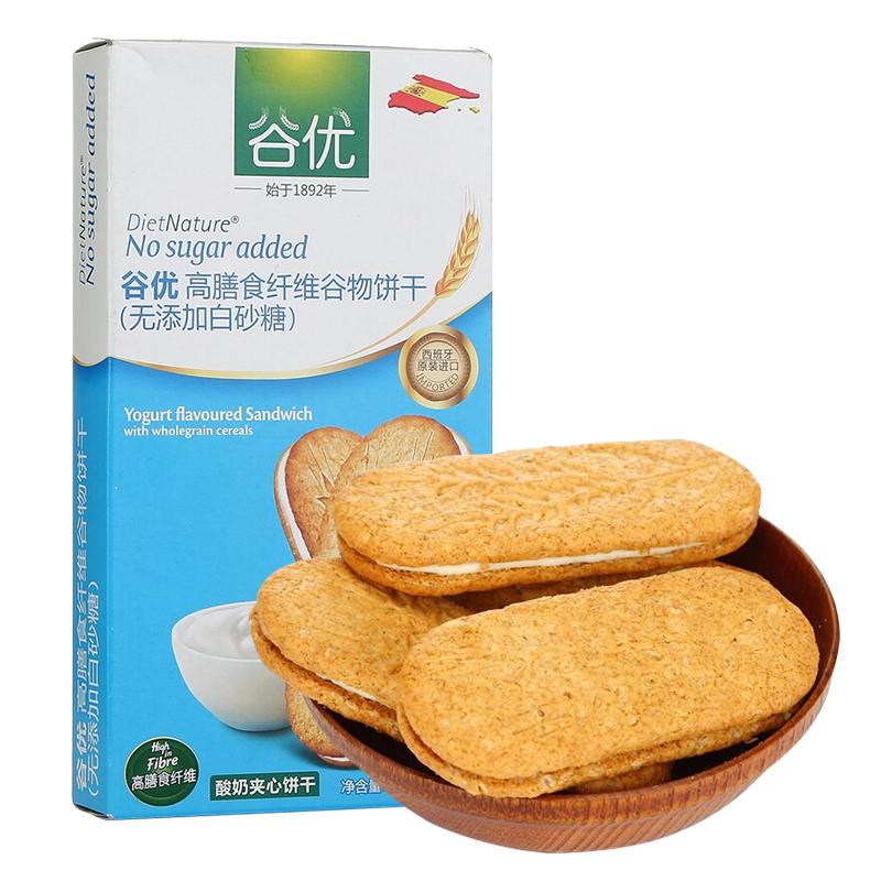 西班牙进口 谷优(Gullon)高膳食纤维谷物饼干(酸奶夹心饼干) 220g