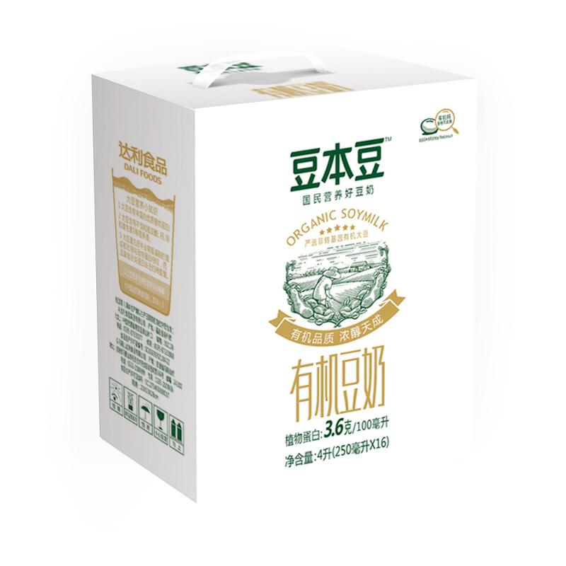 豆本豆 有机豆奶 植物蛋白饮料 健康有机早餐奶250ml*16盒 整箱