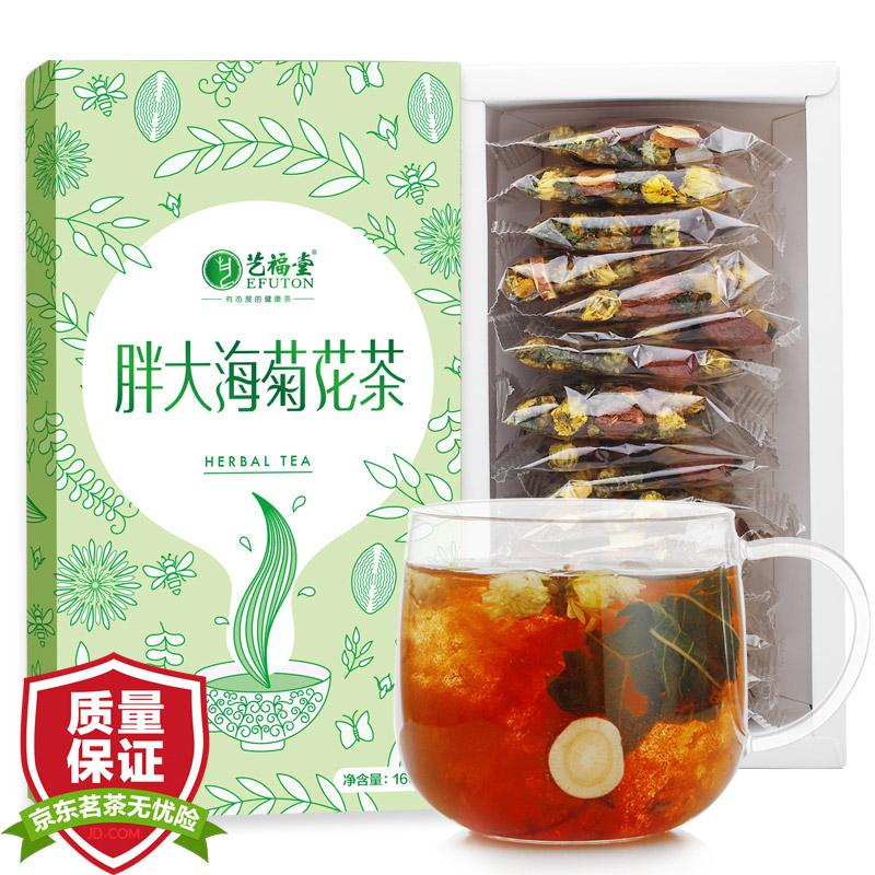 艺福堂  养生茶 菊花茶 胖大海 杭白菊桑叶甘草冰糖组合花草茶 润喉茶去火花茶160g