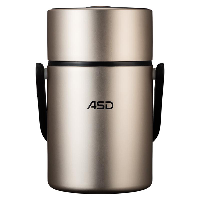 愛仕達ASD保溫提鍋 三層304不銹鋼真空保溫桶 大容量便攜飯盒 1.7L 香檳金