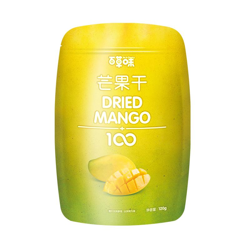 百草味 水果干 菲律宾风味蜜饯小吃果脯 芒果干120g/袋