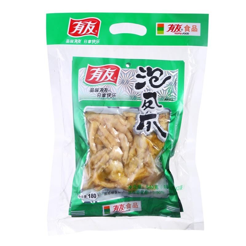 重庆特产 有友泡椒凤爪 休闲零食 山椒味180g*3袋