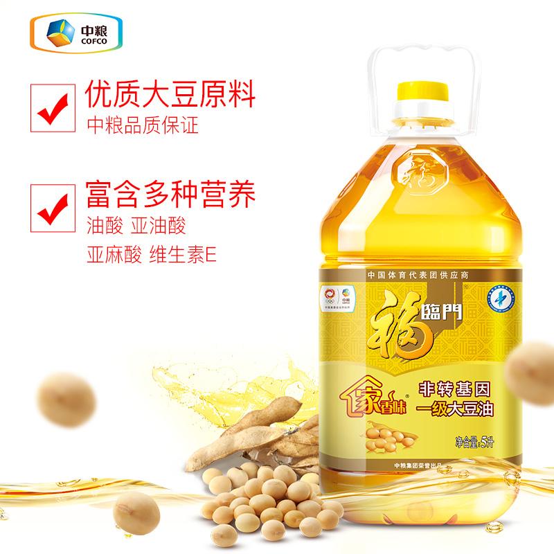 福臨門 食用油 非轉基因家香味一級大豆油5L 中糧出品