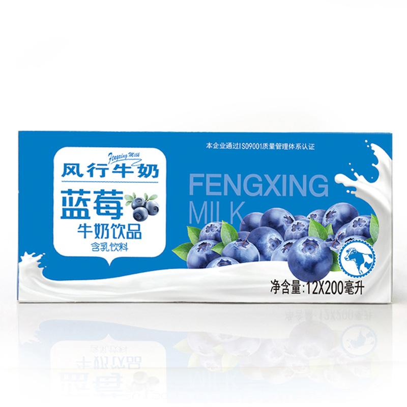 風行牛奶 藍莓牛奶飲品 200ml*12盒