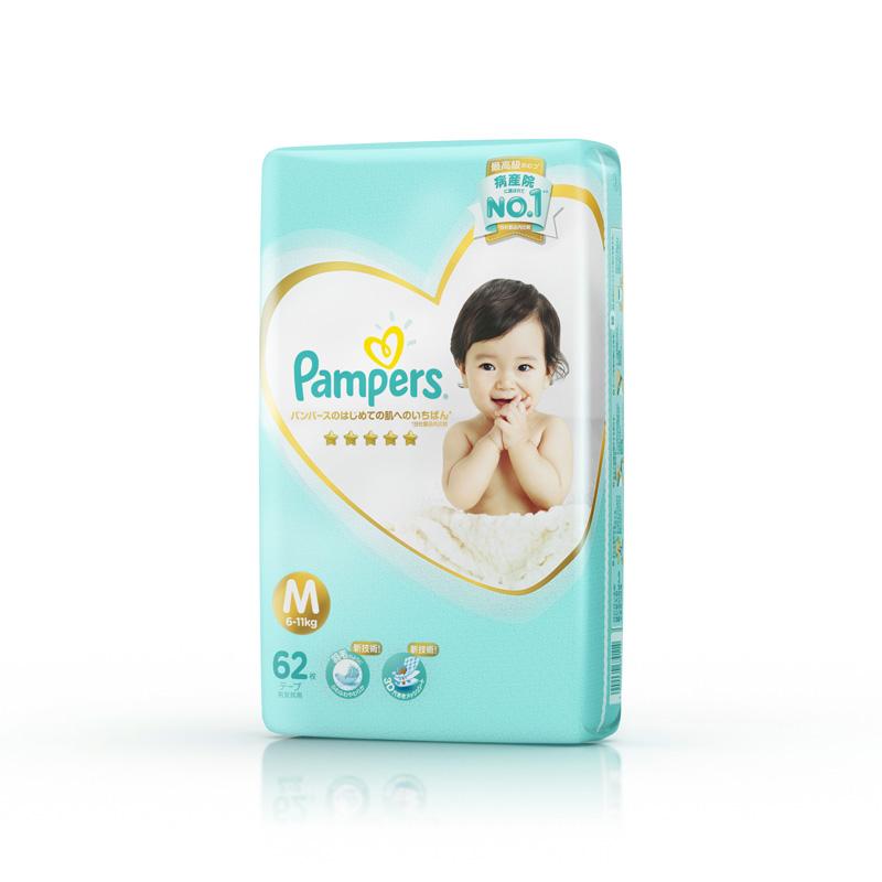 一级帮宝适(Pampers) 空气纸尿裤 M62片【6-11kg】中码大包装尿不湿(日本原装进口)