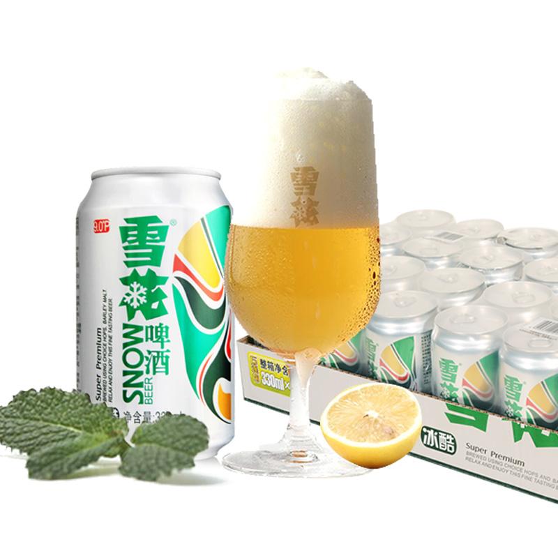 雪花啤酒(Snowbeer)冰酷 330ml*24聽 整箱裝