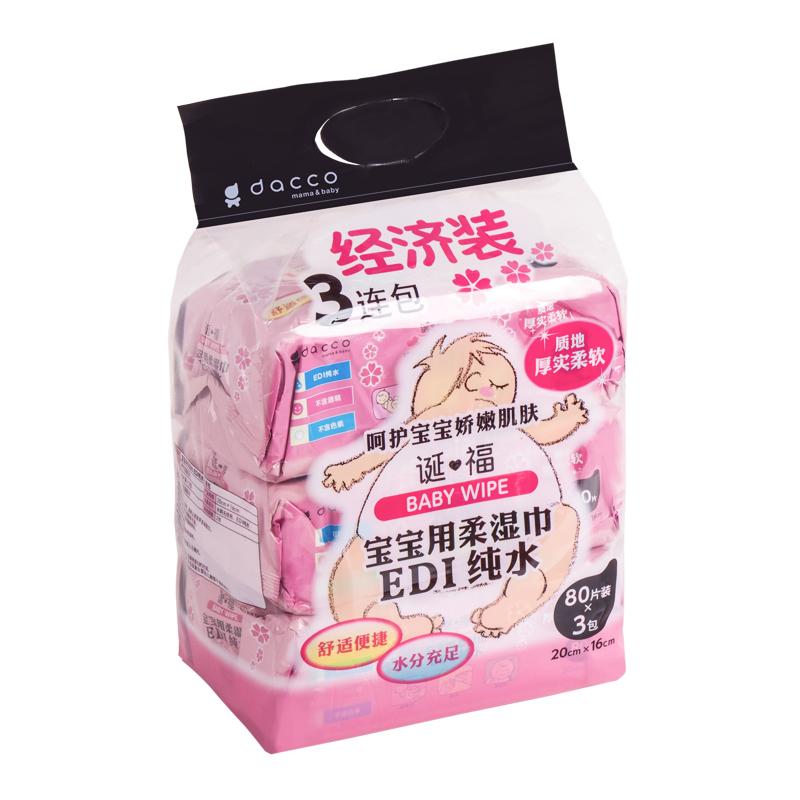 三洋(dacco)婴儿湿巾宝宝用清洁 EDI纯水 80片装(3包)