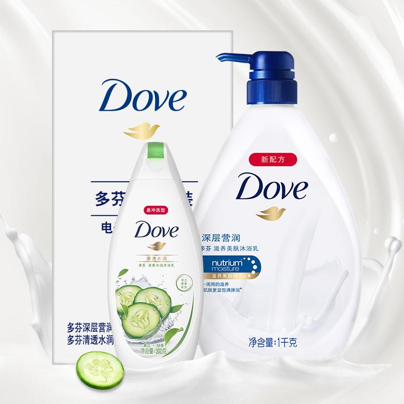 多芬(DOVE)沐浴露套装 深层营润1kg+清透水润300g(沐浴乳)