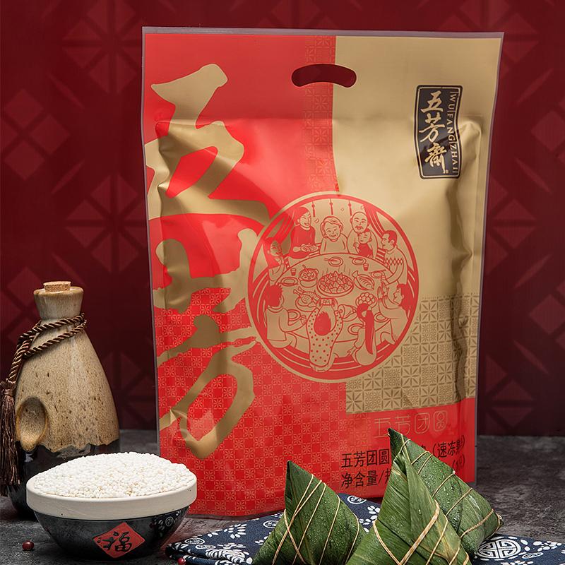 五芳斋 五芳团圆 端午粽子礼袋 1kg 5种口味 10只装 中华老字号