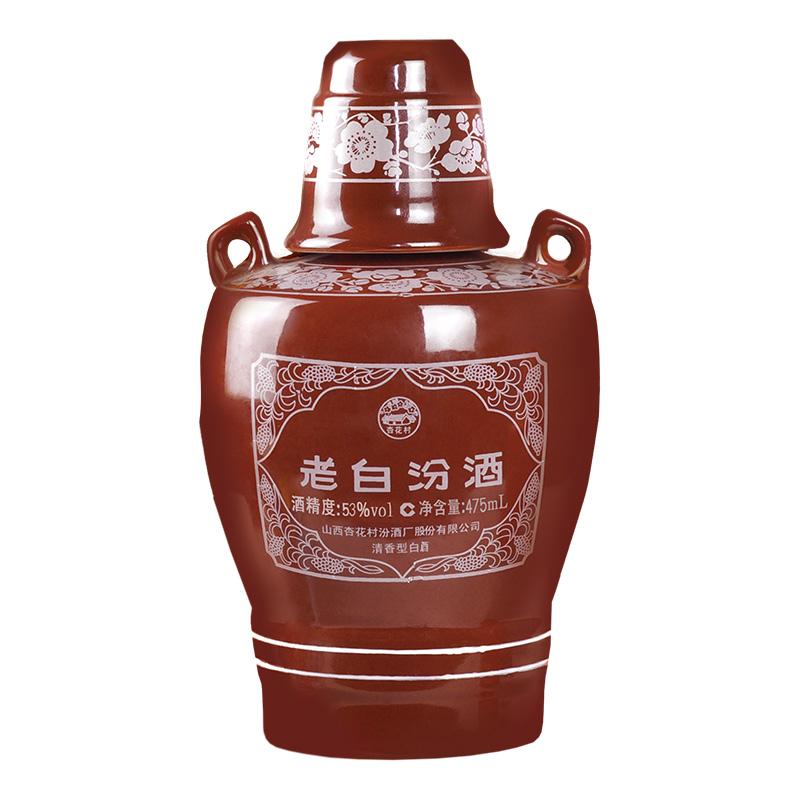 汾酒 10老白汾 53度 475ml 單瓶裝 清香型白酒(新老包裝隨機發貨)