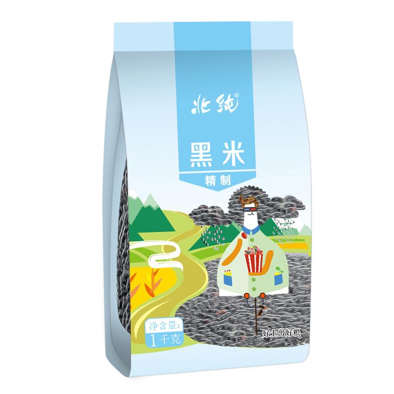 北純 精制黑米1kg(粗糧 無染色 真空包裝 五谷雜糧 大米伴侶)