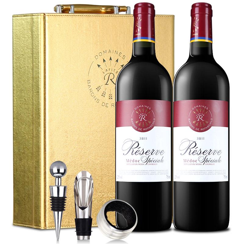 法国进口红酒 拉菲(LAFITE)珍藏梅多克干红葡萄酒 双支礼盒装(耀金) 750ml*2瓶(ASC)