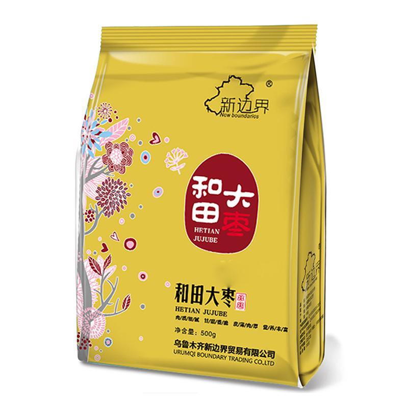 新边界 新疆特产 红枣 休闲食品 一等和田大枣骏枣500g/袋