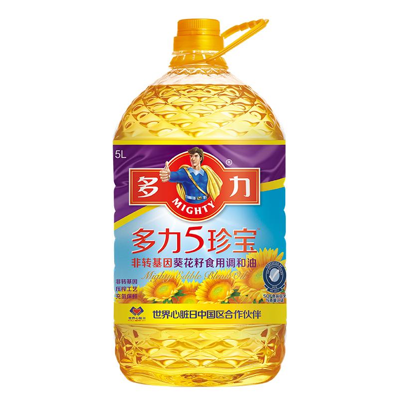 多力 5珍寶 葵花籽油 調和油 食用油 5L (非轉基因壓榨)