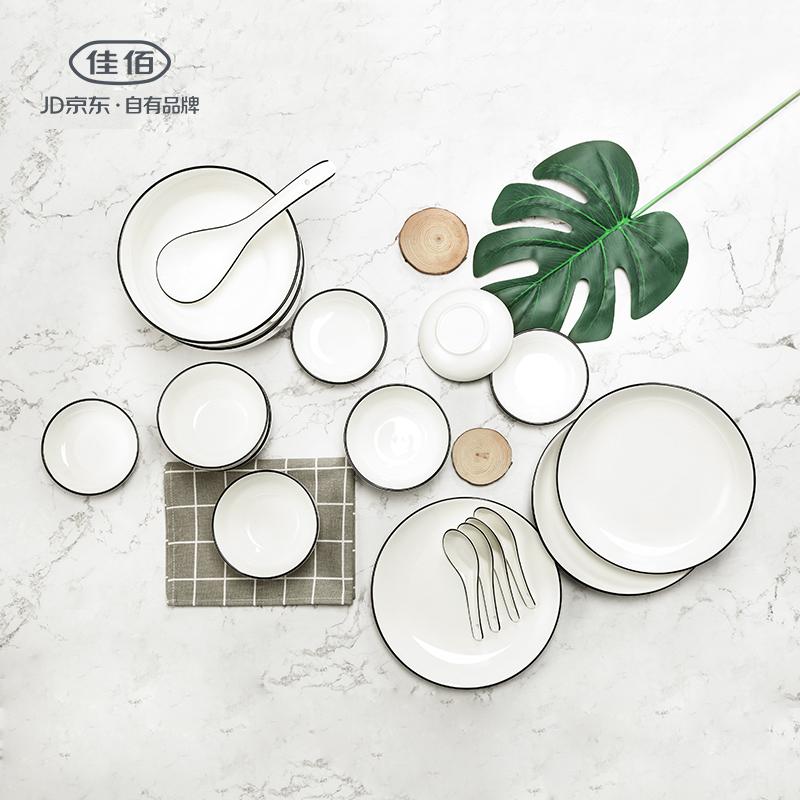 佳佰 簡約釉下彩系列陶瓷碗碟盤勺子18頭餐具套裝