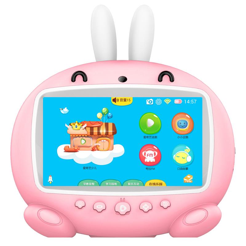 智力快车 C80 早教机 WiFi 安卓触摸屏 故事机 0-1-3-6岁 玩具 9英寸大屏 女孩16G