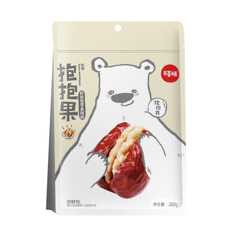 百草味 和田红枣夹核桃仁 干果零食特产 抱抱果260g/袋