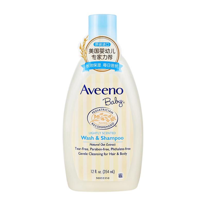 艾惟诺(Aveeno)婴儿每日倍护洗发沐浴露 354ml 无泪配方 儿童沐浴露洗发水二合一 原装进口