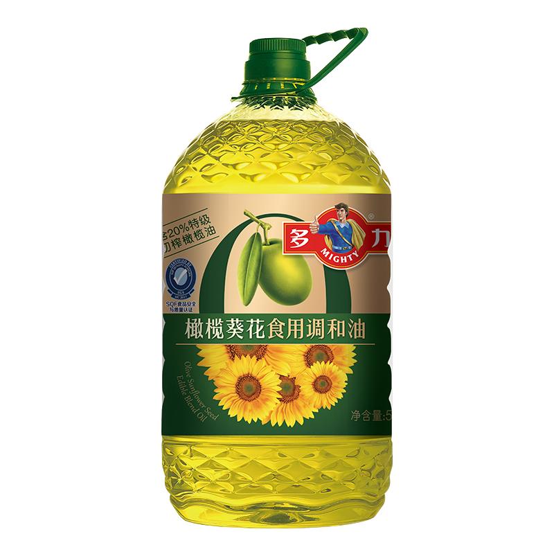 多力 食用油 橄榄葵花油5L(新老包装随机发放)