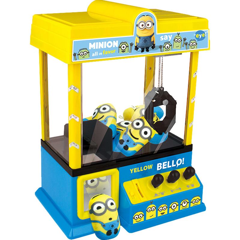 神偷奶爸 抓娃娃机 小黄人儿童玩具(迷你夹公仔机糖果扭蛋机小型家用投币游戏机 内含6个玩偶)MN-5396