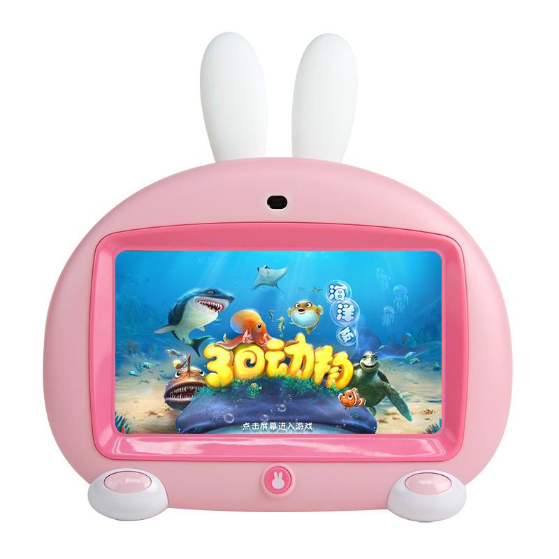 火火兔早教機兒童視頻故事機學習唱歌觸屏3-6周歲wifi升級版I6S+粉色
