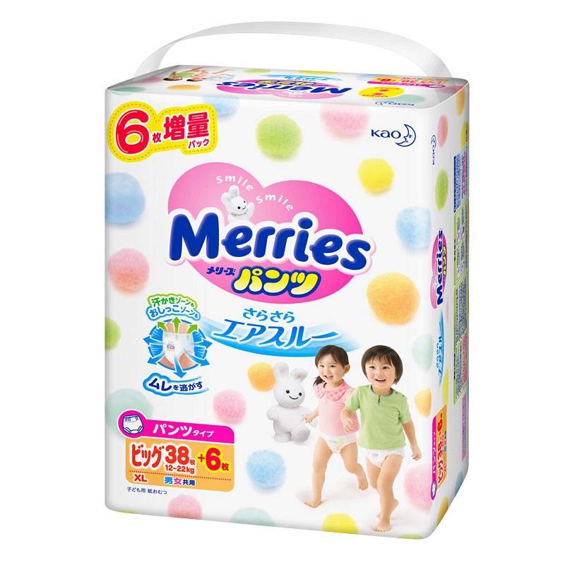 花王(Merries)婴儿拉拉裤XL44片 加大号学步裤(12-17kg)(日本原装进口)