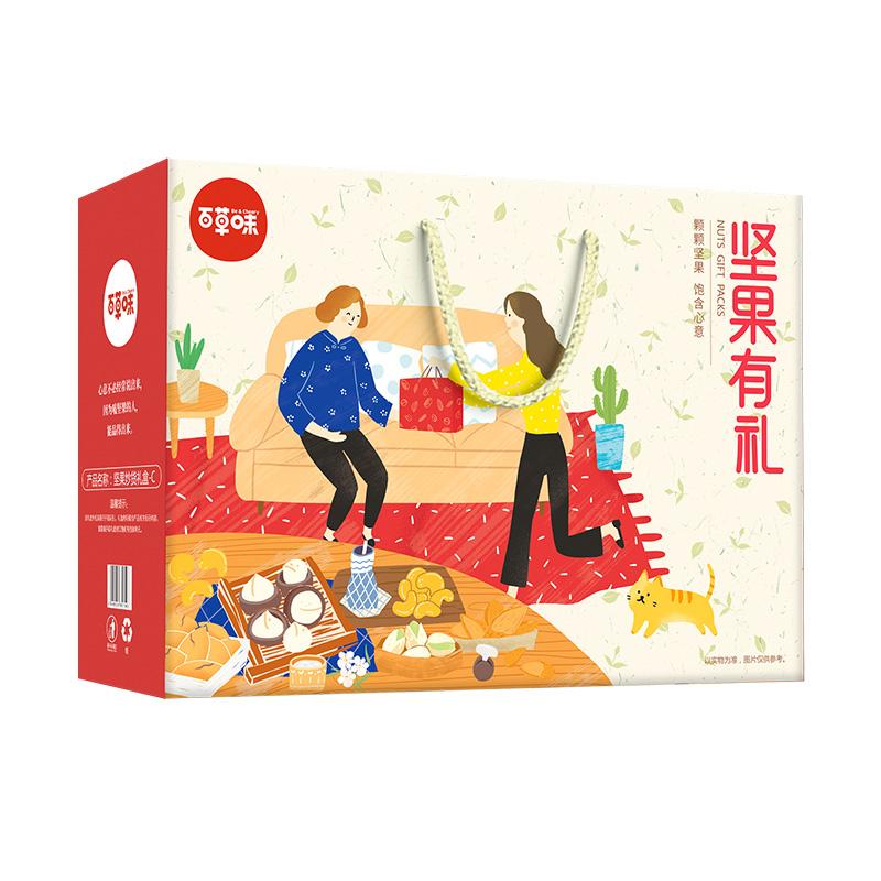 百草味 坚果大礼包 9袋装零食干果组合 夏威夷果碧根果 坚果炒货礼盒1538g/盒