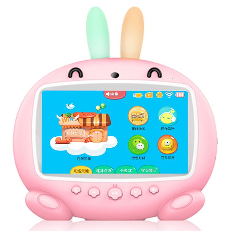 智力快车 C80 早教机 WiFi触摸屏 故事机 0-1-3-6岁 玩具 9英寸大屏 女孩16G