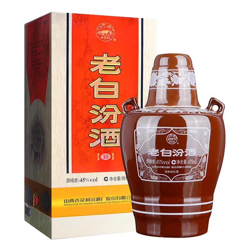 汾酒 10老白汾 45度 475ml×6瓶 整箱裝 清香型白酒