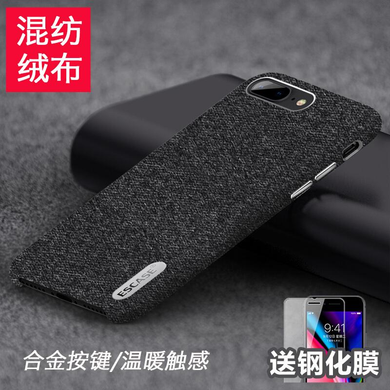 ESCASE 苹果8/7Plus手机壳 iPhone8/7Plus手机套 5.5英寸混纺毛绒精纺布艺全包防摔保护壳 铝合金按键 爵士黑