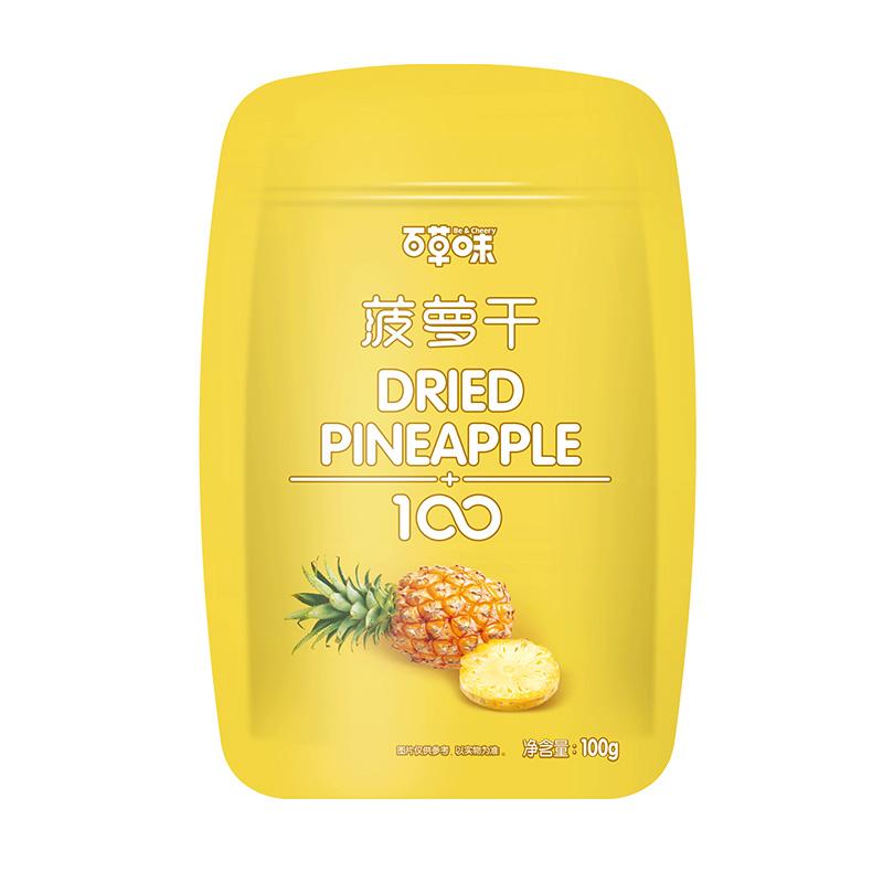 百草味 蜜饯果干 台湾风味零食 菠萝干片100g/袋