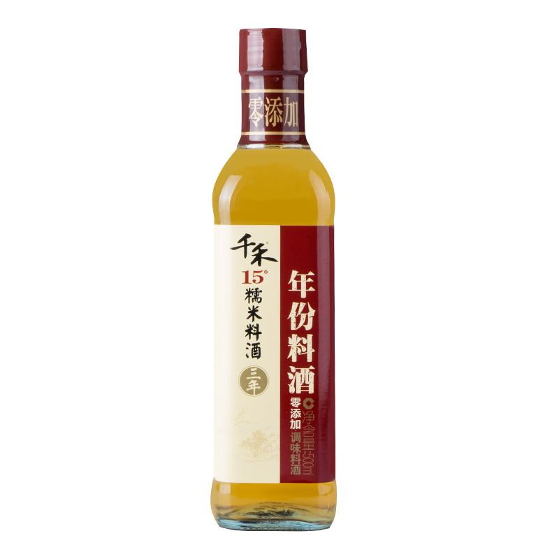 千禾 3年年份料酒 零添加 去腥调味增鲜  厨房调料调味品500ml