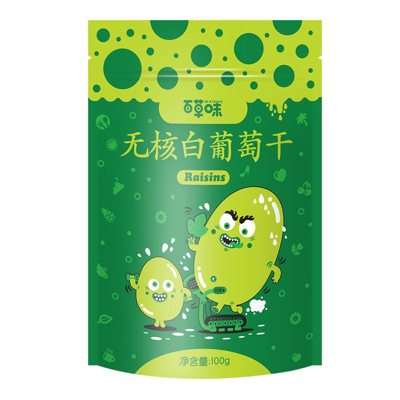 百草味 蜜饯果干新疆特产 白葡萄干100g