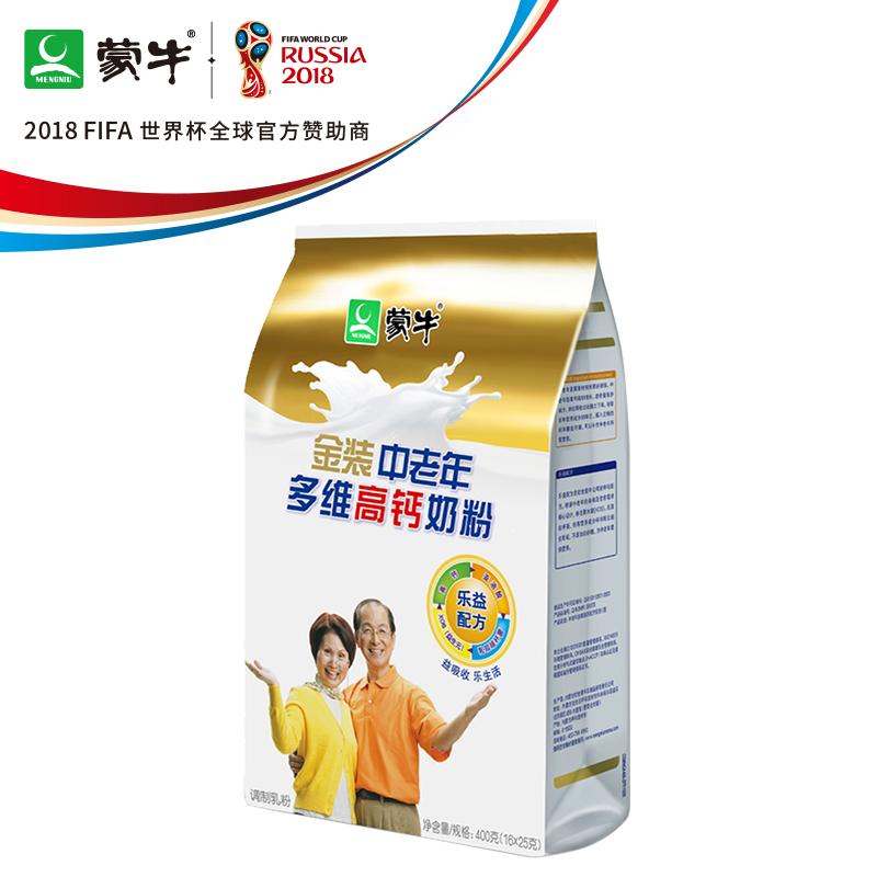 蒙牛(MENGNIU)成人奶粉 金裝中老年多維高鈣奶粉 400g