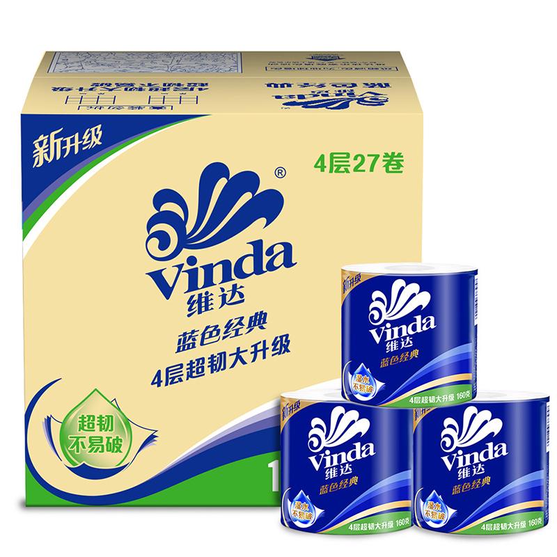 维达(Vinda) 卷纸 蓝色经典4层160g卫生纸*27卷 (整箱销售)(3层与4层随机发货)