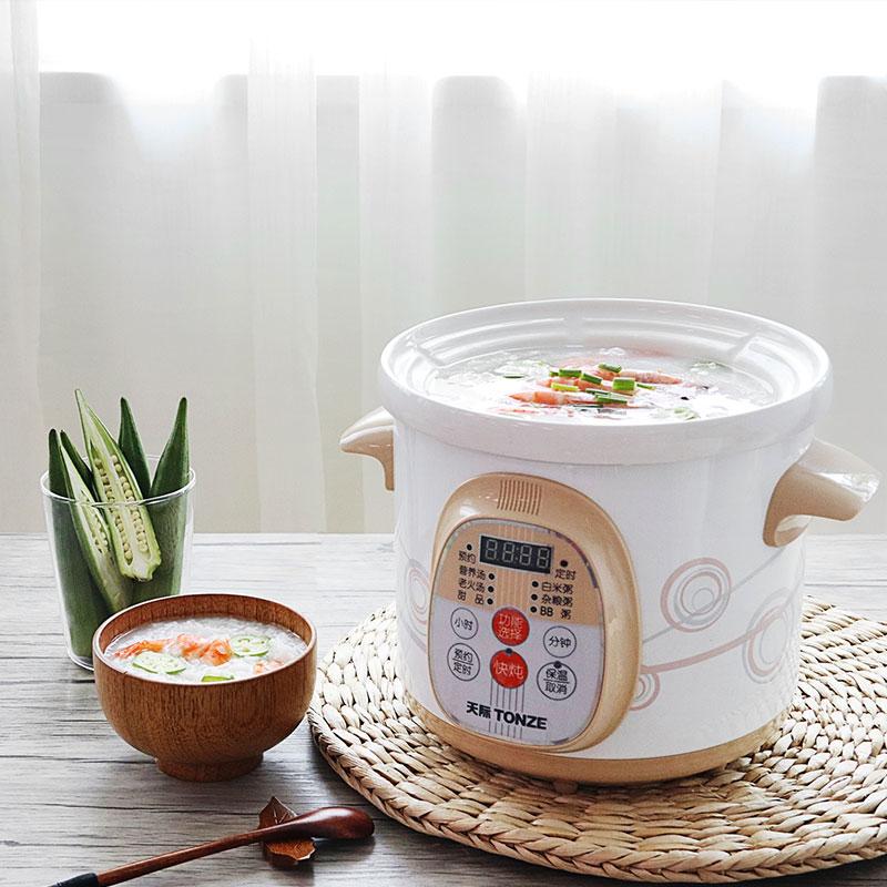 天際(TONZE)電燉鍋2L 煮粥煲湯 全自動家用DGD20-20AWD
