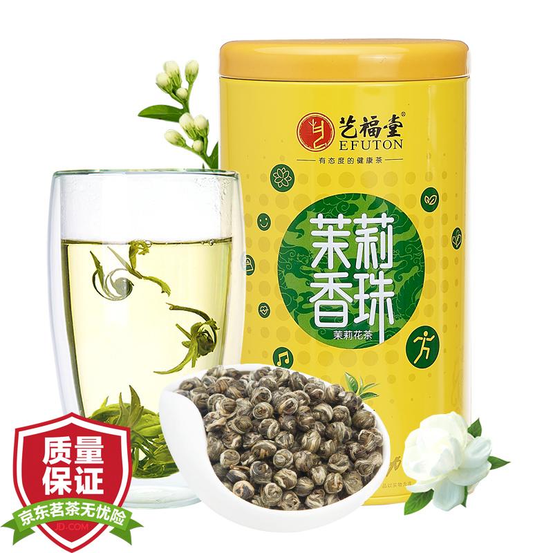 艺福堂 茶叶 花草茶 茉莉花茶 浓香型茉莉香珠 200g