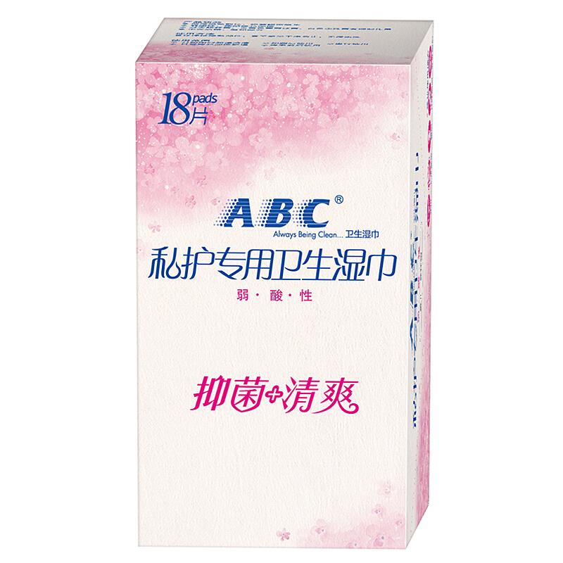 ABC 卫生湿巾 私处专用 18片/盒(KMS免冲洗配方)