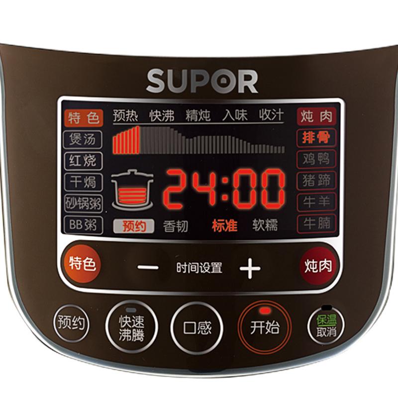 苏泊尔(SUPOR)电炖锅煲汤锅预约定时TG30YC1-60中华炽陶3L塔吉上盖设计