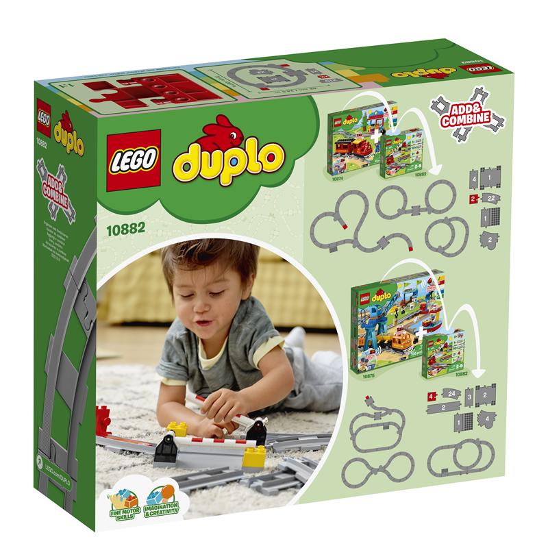 乐高(LEGO)积木 得宝DUPLO火车轨道2-5岁 10882 儿童玩具 男孩女孩生日礼物 大颗粒